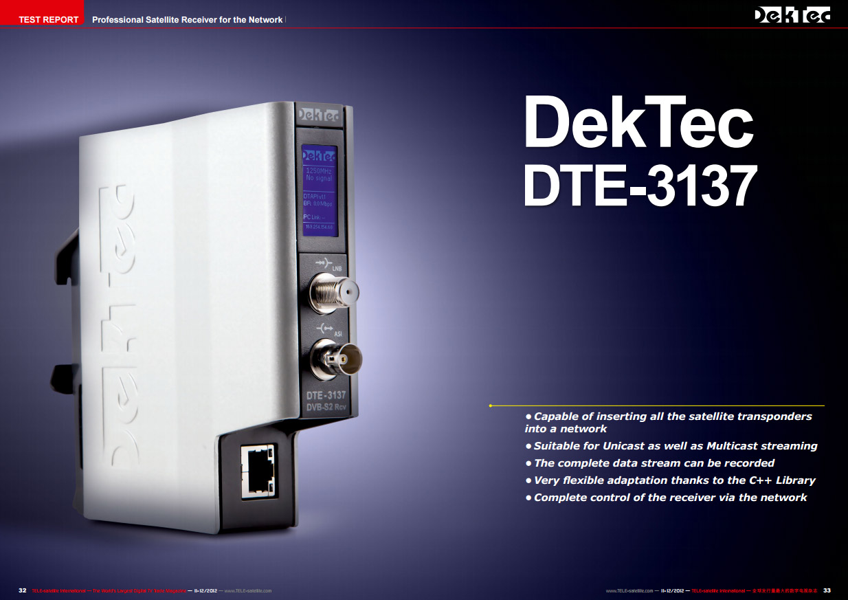 DTE-3137 test report
